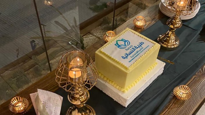 حفل تكريم المتطوعين بمناسبة اليوم العالمي للتطوع.