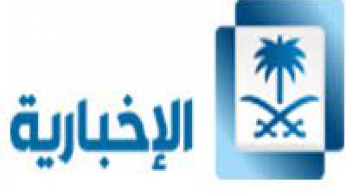 لقاء قناة الإخبارية مع جمعية طيبة