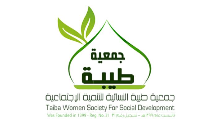 """الأميرة سارة بنت عبدالمحسن العنقري """" في ذمة الله """""""